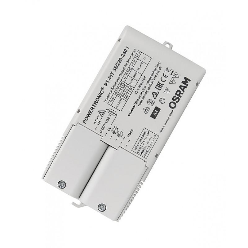 PT-FIT 35/220-240V I VS20 OSRAM фото 1