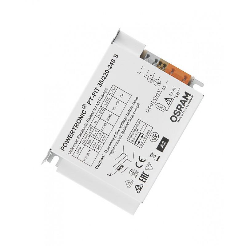 PT-FIT 35/220-240 S VS20 OSRAM фото 2