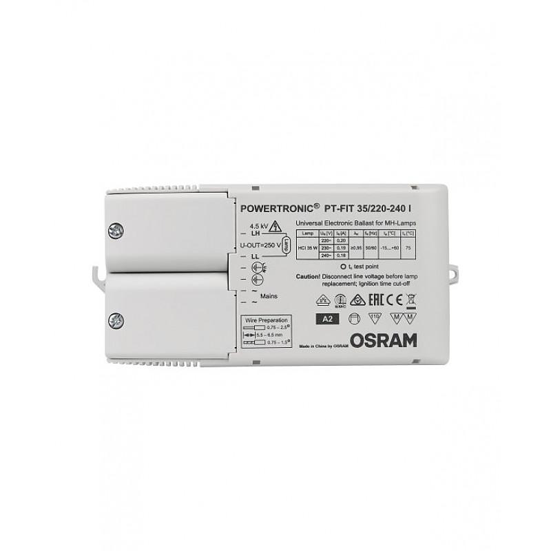 PT-FIT 35/220-240V I VS20 OSRAM фото 2