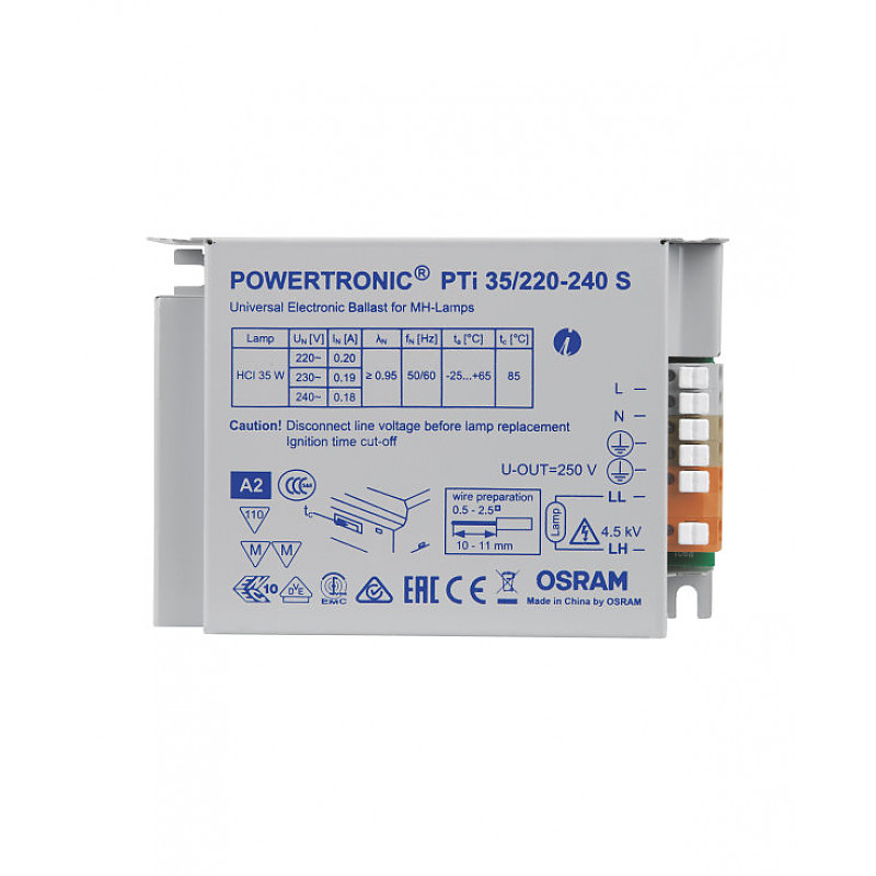 PTI 35/220-240 S VS20 OSRAM фото 1