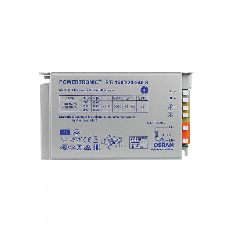 PTI 150/220-240 S VS20 OSRAM фото 1