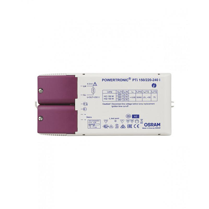 PTI 150/220-240 I VS20 OSRAM фото 1