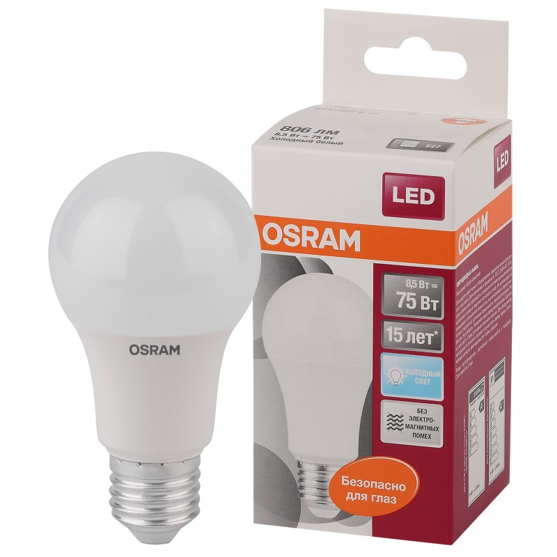 LED STAR CLA75 8,5W/840 230V FR E27 OSRAM фото 1
